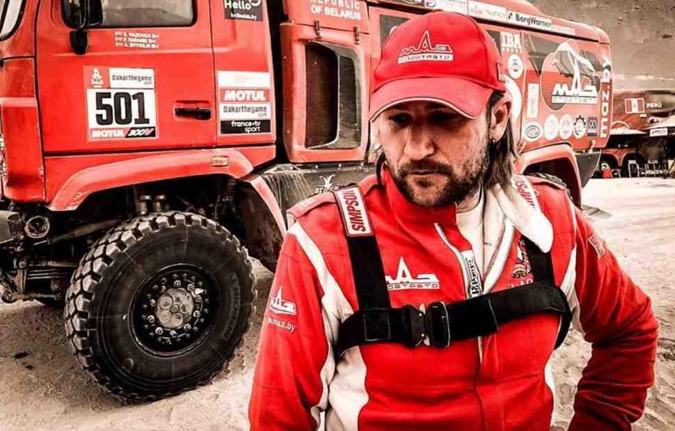 Дакар 2019: Сергея Вязовича лишили победы на СУ6