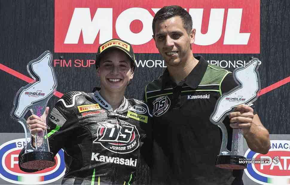 WorldSSP300: Девушка вышла в лидеры чемпионата мира впервые в истории мотоспорта