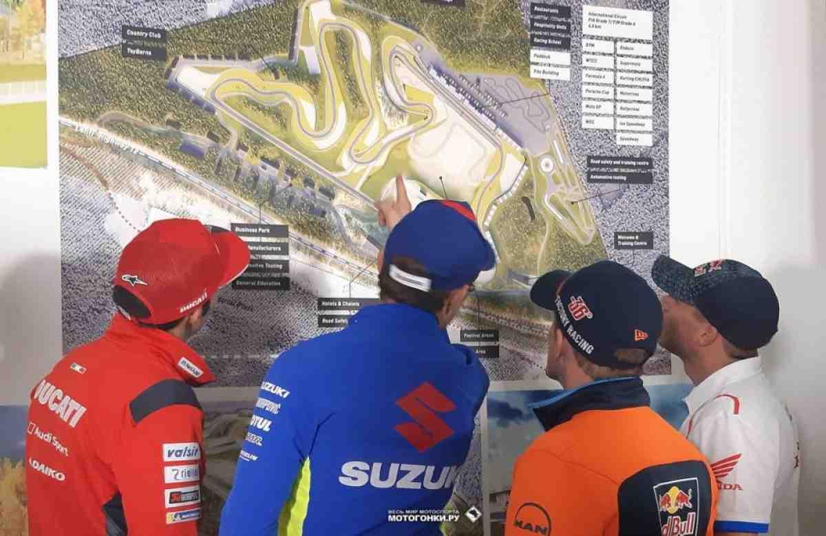 Гран-При Финляндии по MotoGP 2021 года отменено: изменения в календаре