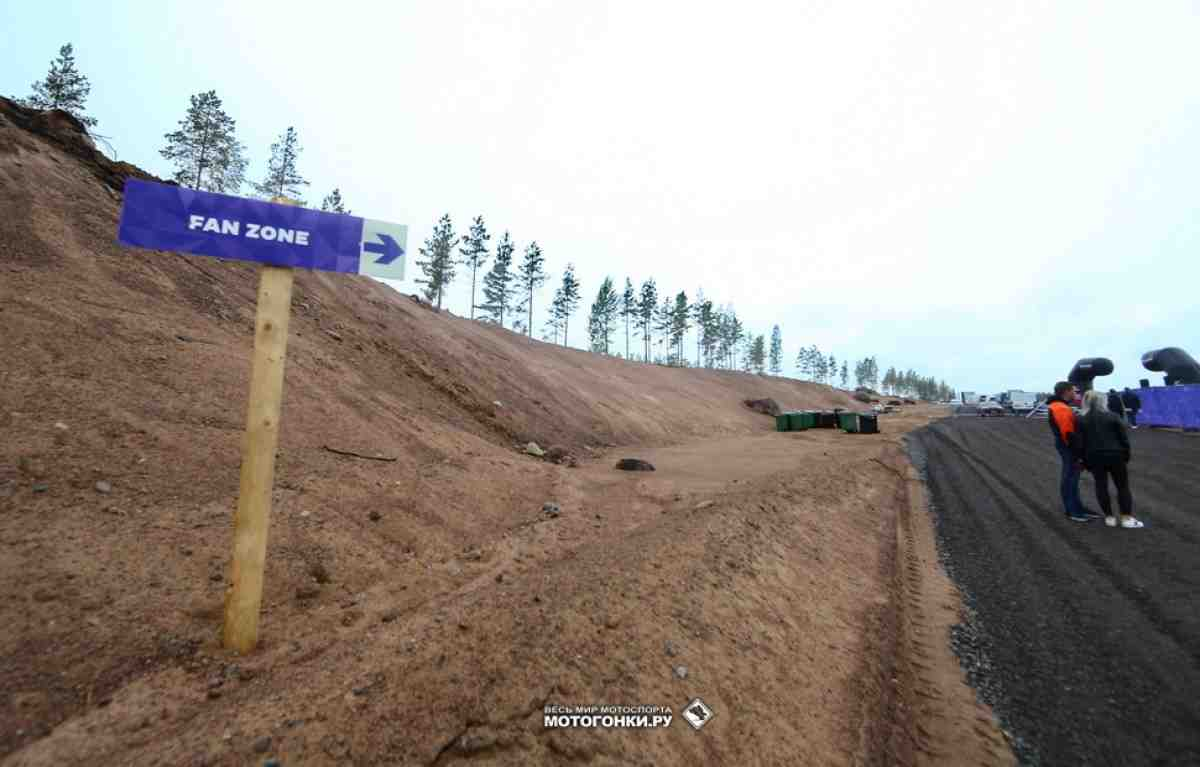 MotoGP: Промоутер Гран-При Финляндии объявил о возврате денег за билеты на гонки 2020-21