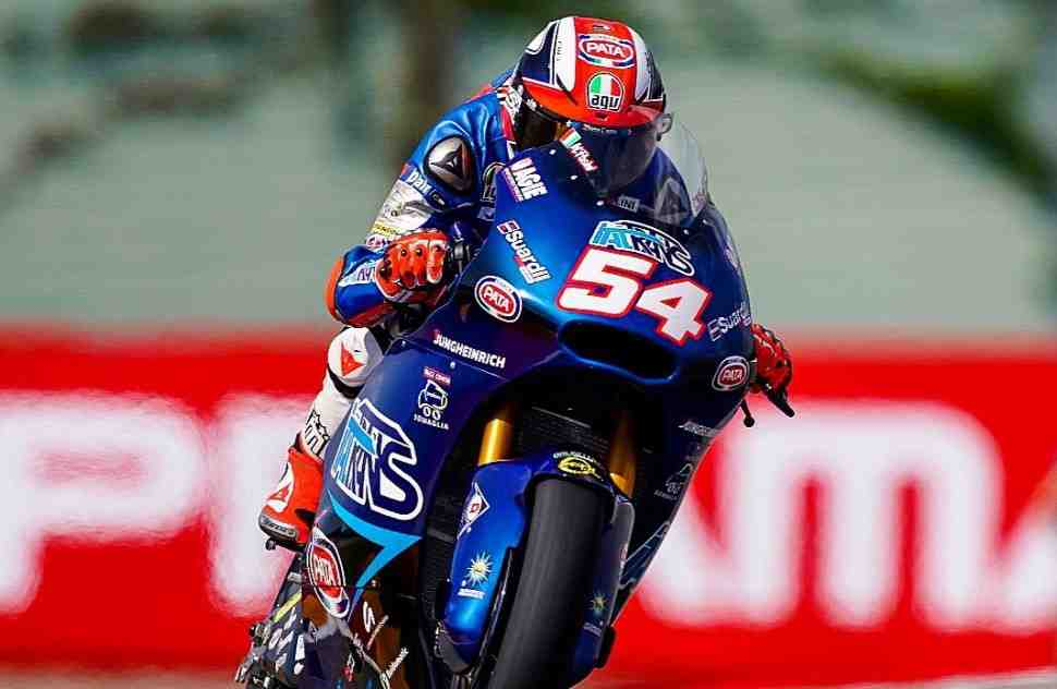Moto2: Маттиа Пасини - лучшее время круга и победа в квалификации GermanGP
