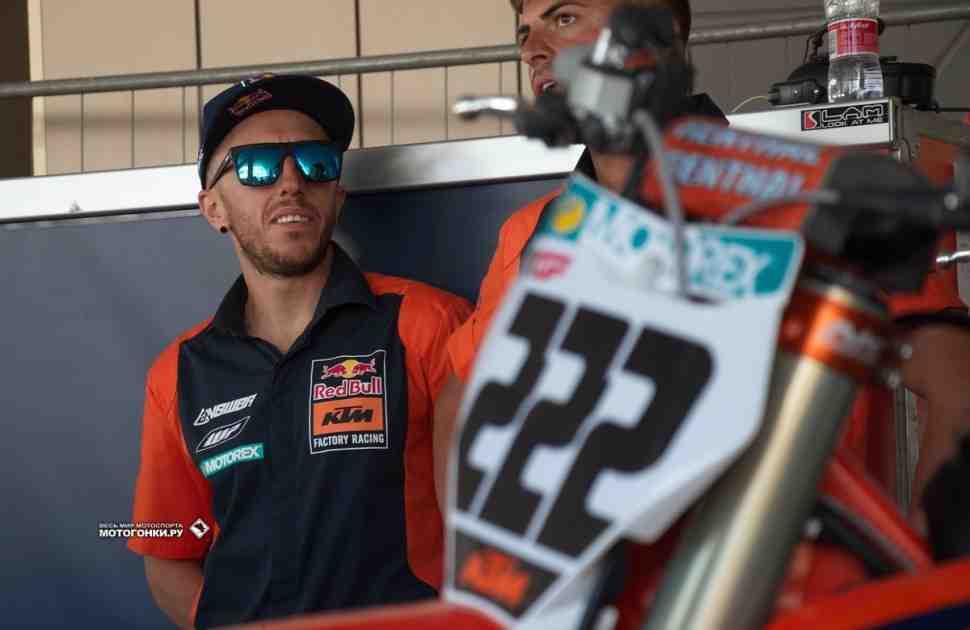 222 Гран-При Антонио Кайроли: научись терпению, если хочешь выигрывать
