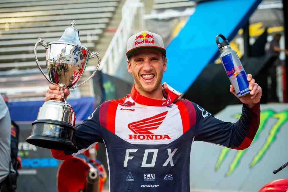 AMA Supercross: результаты 15-го этапа чемпионата Мира/AMA, Salt Lake City