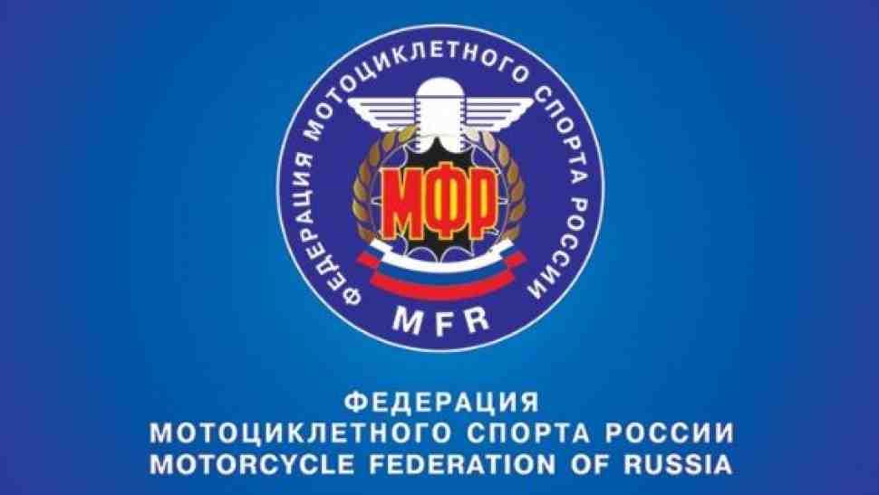 Мотокросс: все заезды Чемпионата и Первенства России идут в зачет