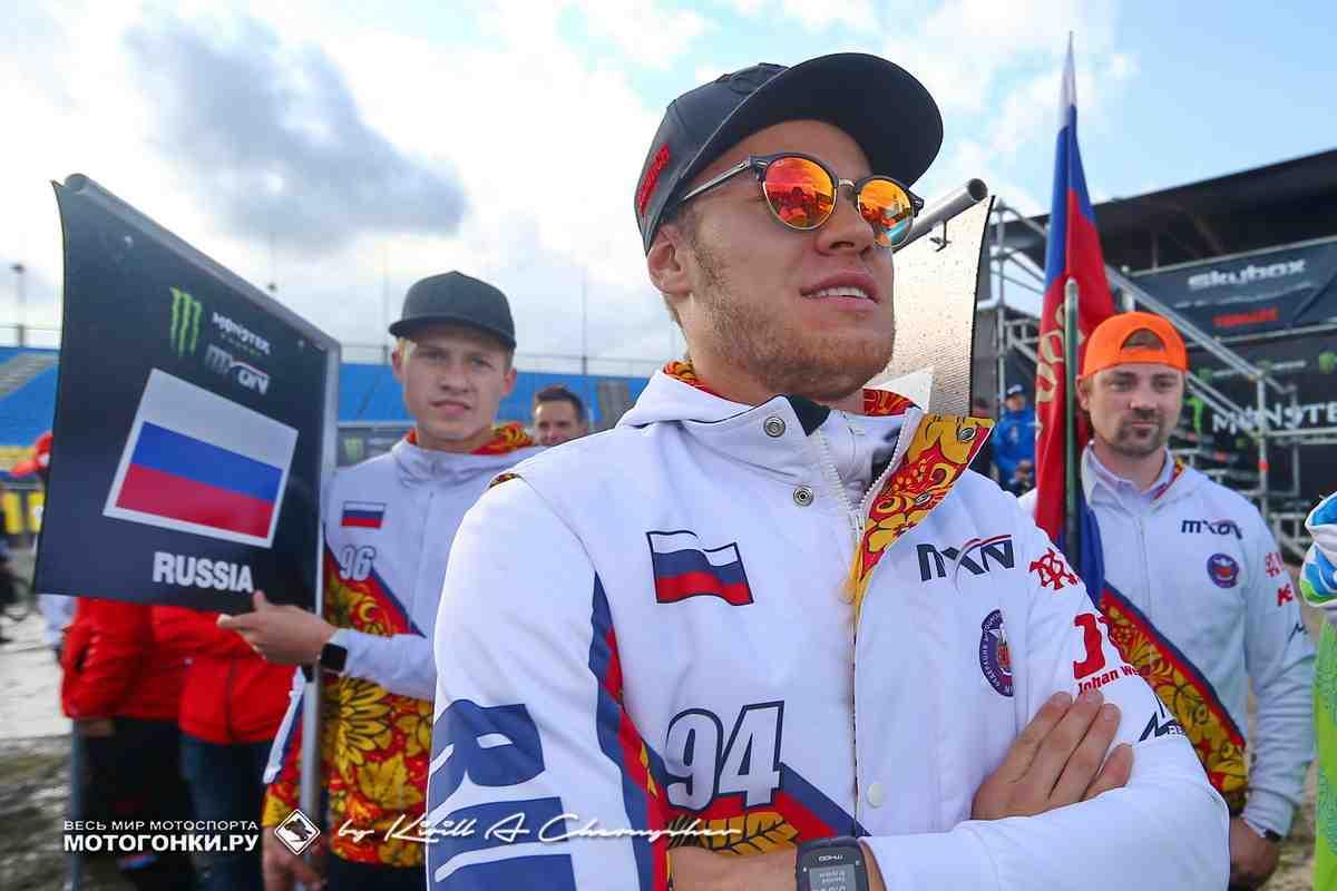 Состав сборной России на Мотокросс Наций MXoN-2021 подтвержден