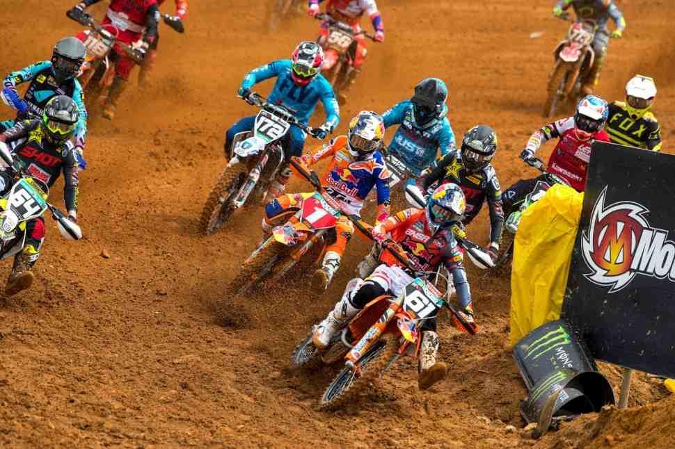 Мотокросс: видео 5 этапа чемпионата мира MXGP - Португалия