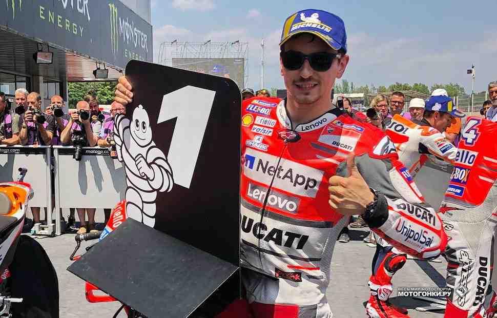 MotoGP: Хорхе Лоренцо вырвал поул-позицию CatalanGP из рук Маркеса
