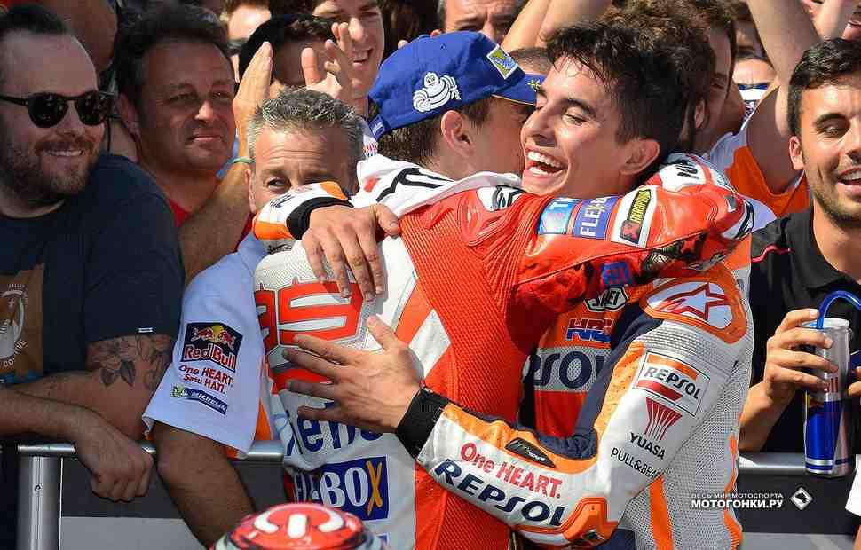 MotoGP: Результаты квалификации Гран-При Каталонии