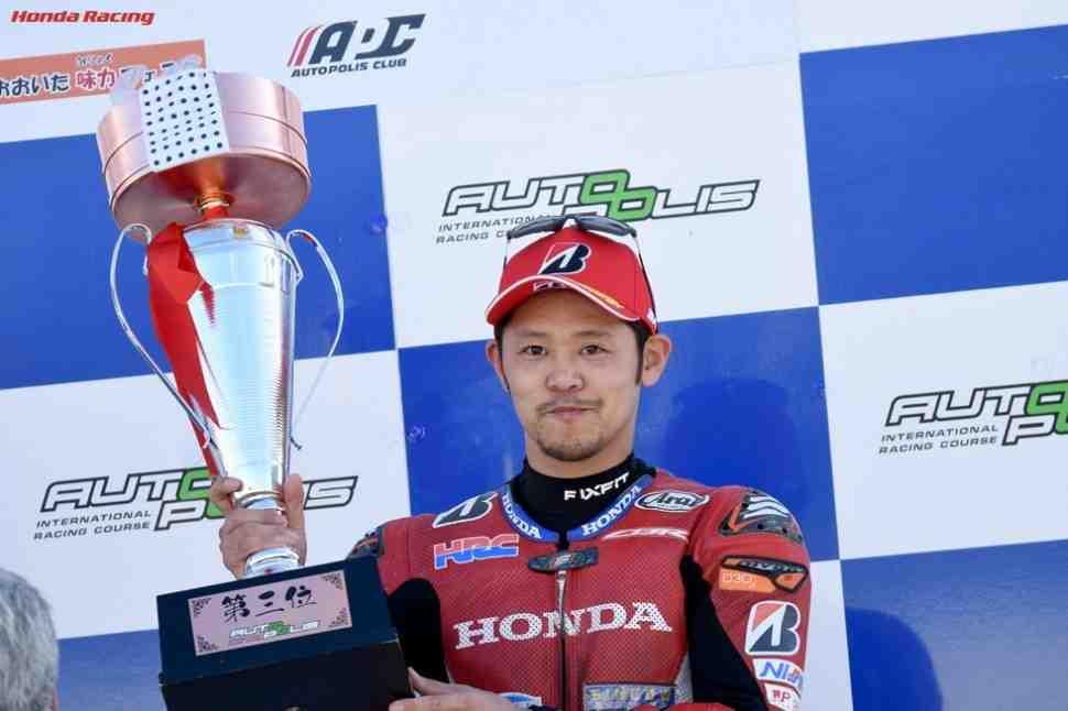 Honda Racing ����������� ���������� ������ �������� � World Superbike