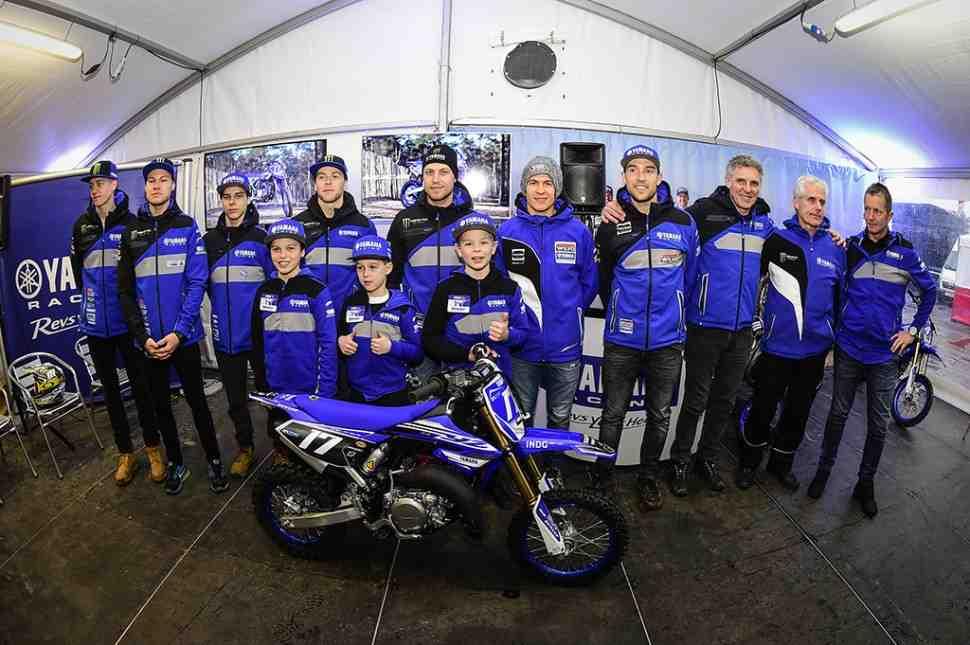 Мотокросс: впервые команда EMX65 получит поддержку Yamaha