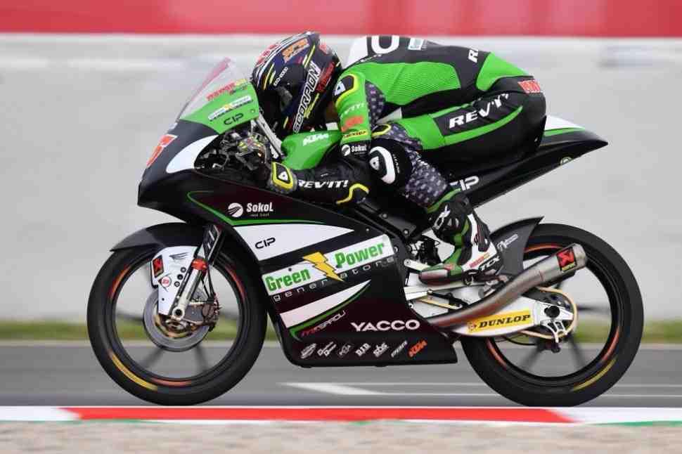 Moto3: Джон Макфи и Макар Юрченко в TOP-10 Гран-При Каталонии!