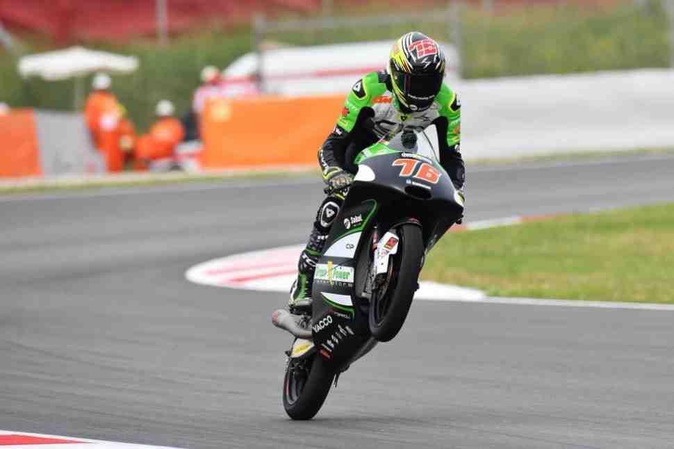 Moto3: Каталонский плей-офф