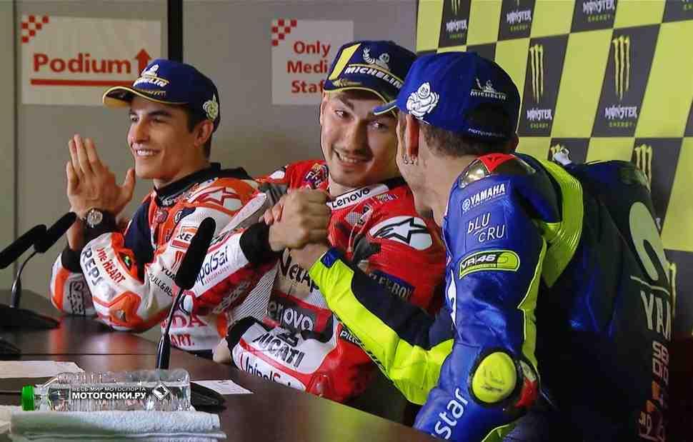 MotoGP: Лоренцо - Росси: Шутки и рукопожатия - это на камеру, но «мы не друзья и ими не станем»