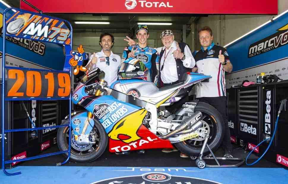 Алекс Маркес остается в Moto2 вместе с Marc VDS