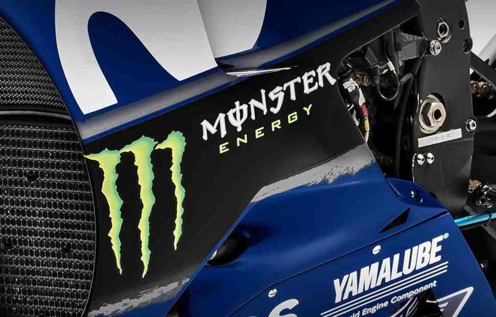 MotoGP: Monster Energy - новый титульный спонсор Yamaha с 2019 года