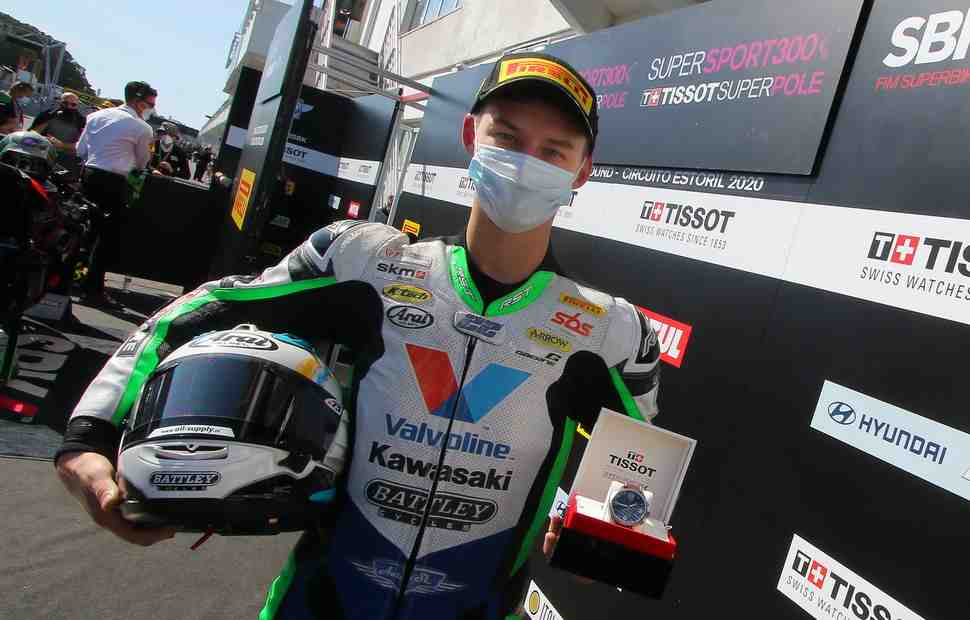 ������ ������� ������� Superpole � ��������: ���������� ������������ WorldSSP300