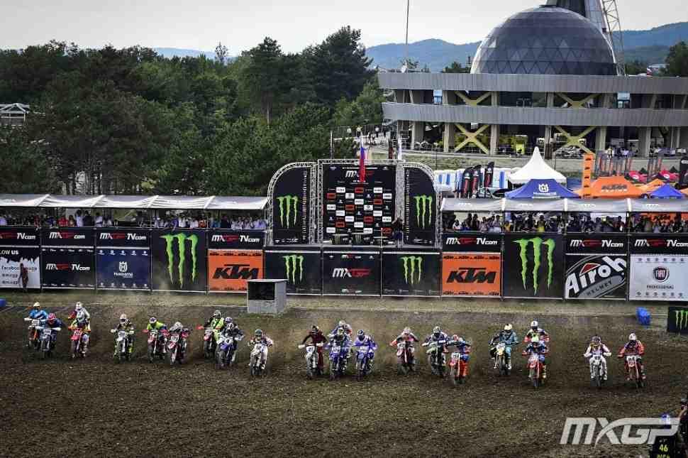 Мотокросс: следующая остановка Чемпионата Мира - Гран-При России MXGP в Орленке