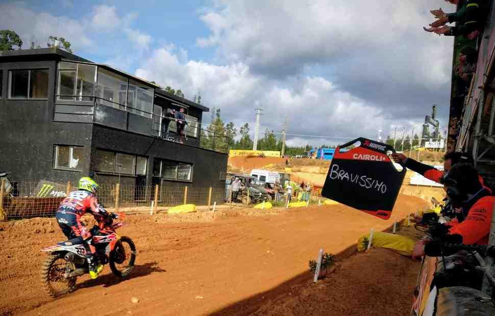 Мотокросс: результаты квалификаций 6-го этапа ЧМ, Гран-При Португалии