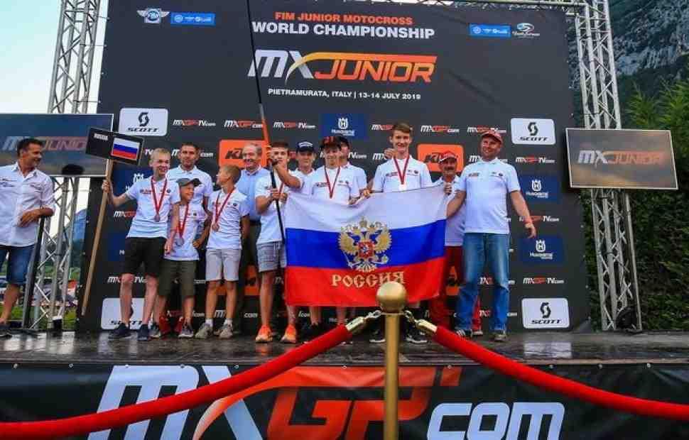Мотокросс: чемпионат Мира среди юниоров 2019 в Италии - результаты и видео
