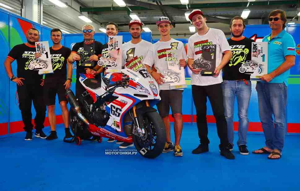 SPB Racing Team взяла 4 чемпионских титула RSBK: итоги сезона 2018 года