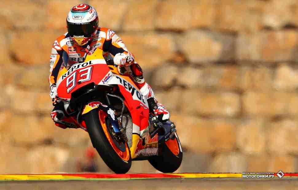 MotoGP в Арагоне: кому поможет домашняя стена