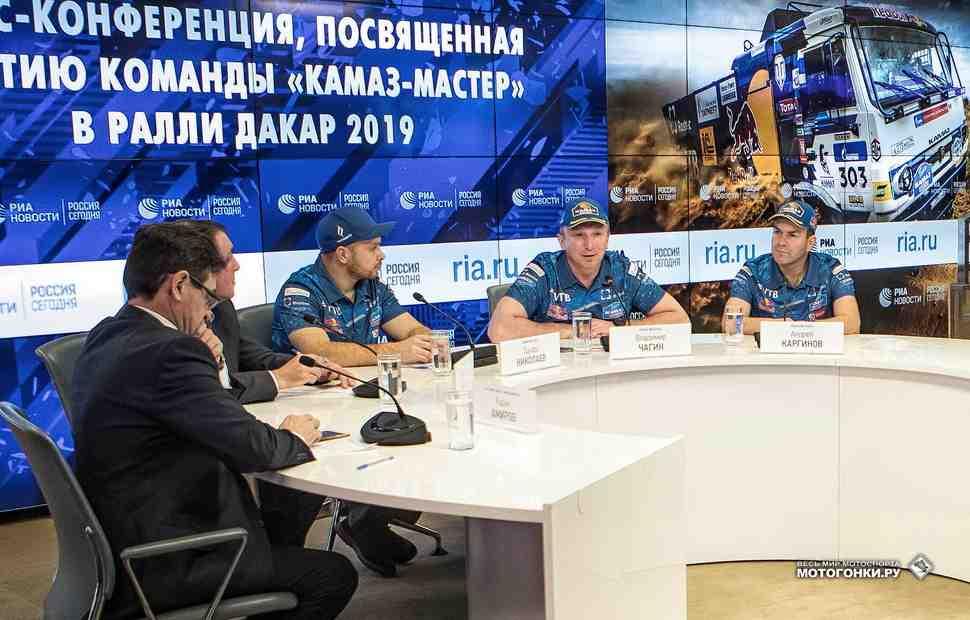 20 дней до Дакара: команда «КАМАЗ-мастер» готова к защите титула в юбилейном сезоне