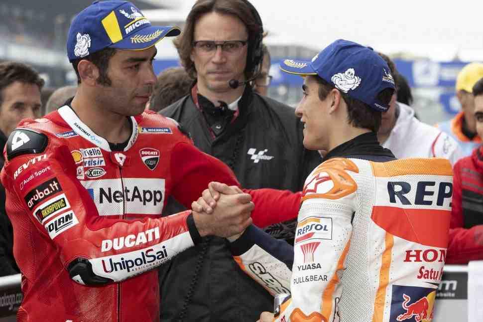 MotoGP: Результаты Гран-При Франции