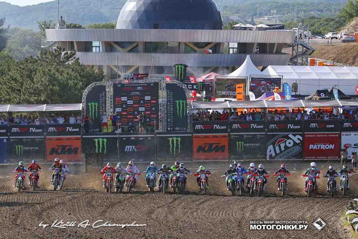 Мотокросс: Гран-При России MXGP 2021