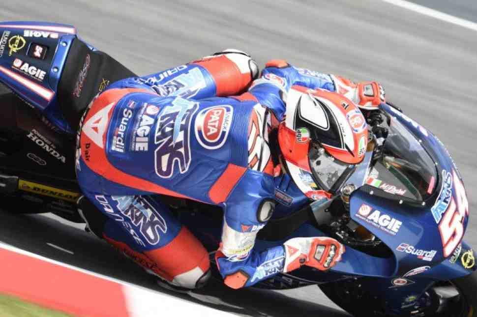 Moto2: Маттиа Пасини стартует с поул-позиции в Гран-При Италии