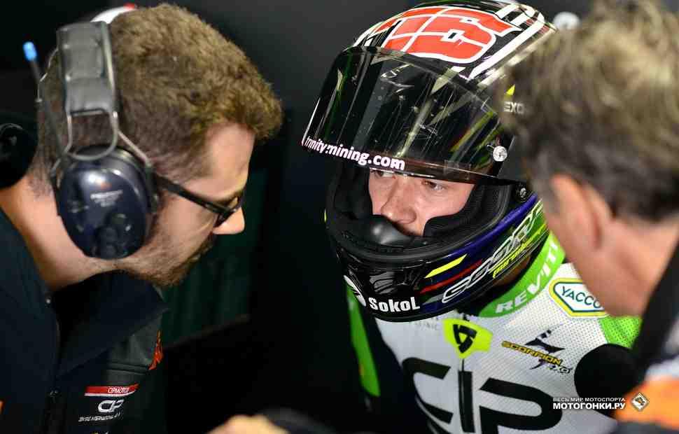 Moto3: Мартин на поуле ItalianGP, прогресс Макара Юрченко разбивается о стену непонимания