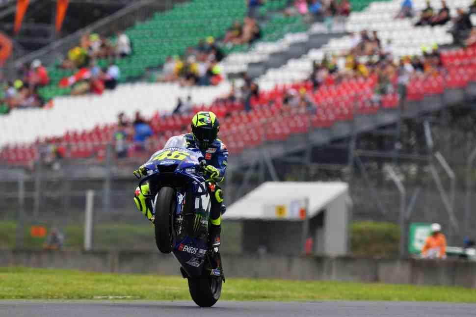 MotoGP: Результаты квалификации Гран-При Италии