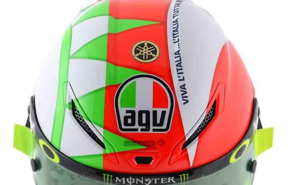 Новый домашний шлем Валентино Росси: Италия - наше все!