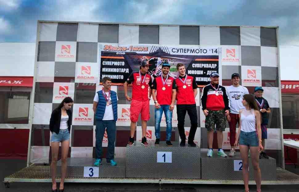 Чемпионат России по Супермото: Владимир Леонов и VL65 Racing Team возглавили подиум в Белгороде
