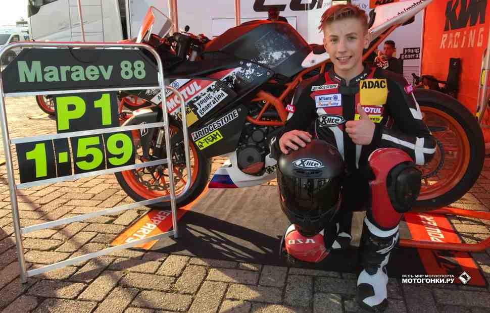Артем Мараев взял поул-позицию первого этапа KTM ADAC Junior Cup в Ассене