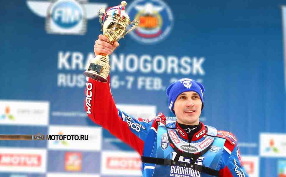 Видео: Дмитрий Колтаков - чемпион России по мотогонкам на льду 2017