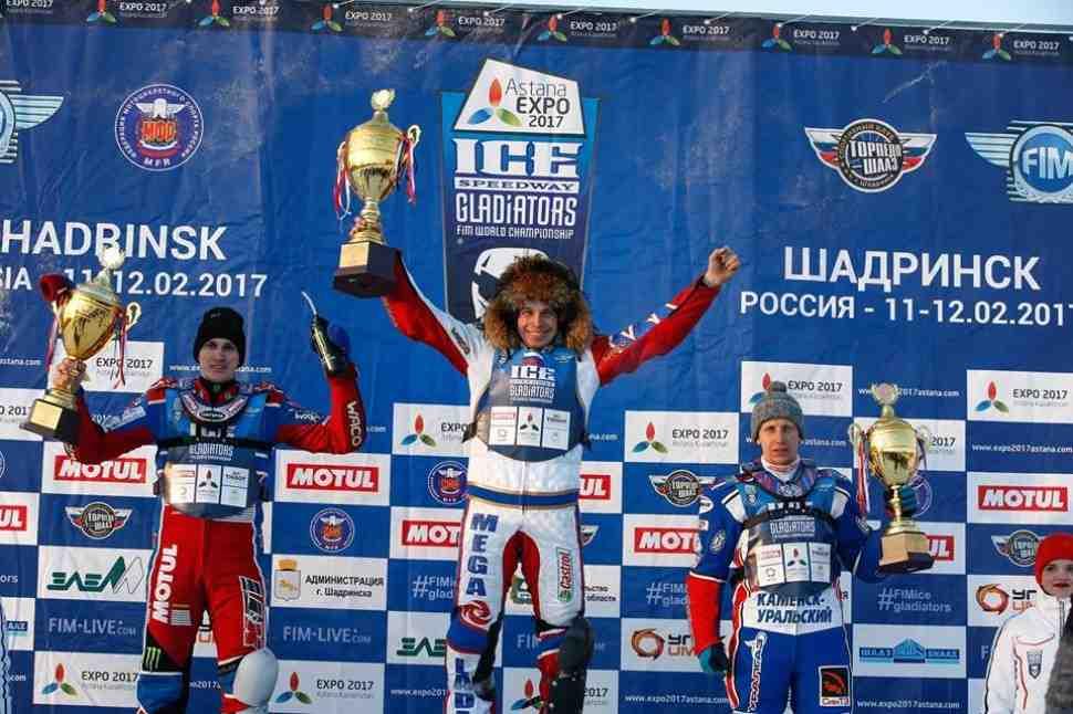 FIM Ice Speedway Gladiators: день второй финала №2 в Шадринске - результаты