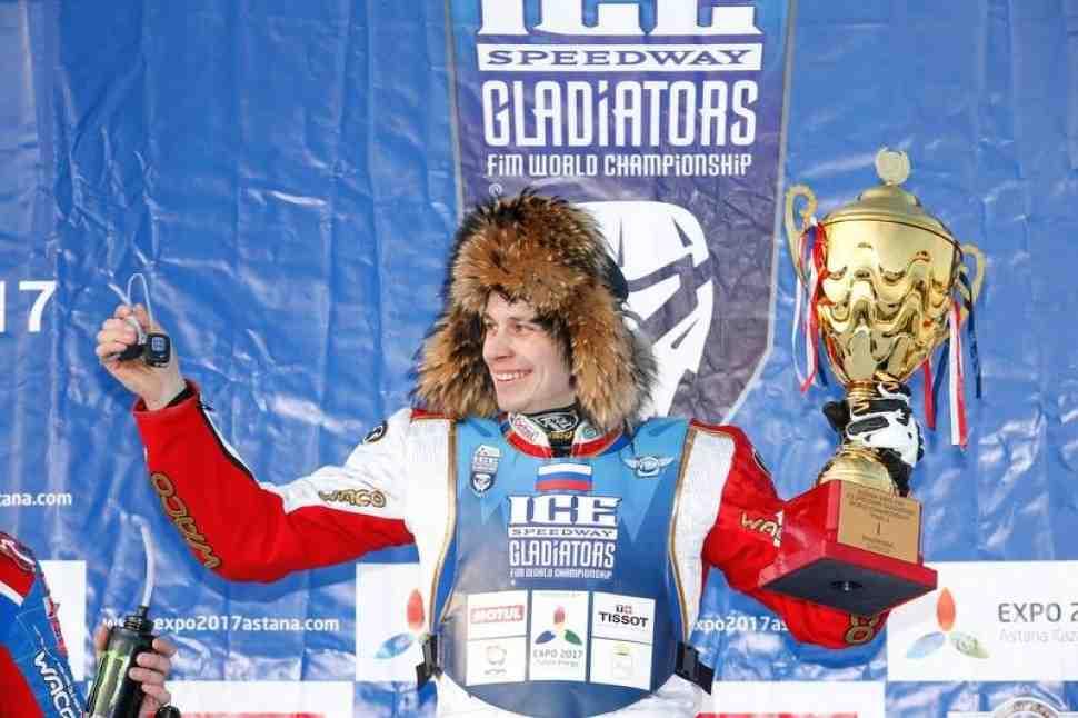 FIM Ice Speedway Gladiators: Игорь Кононов сделал победный дубль в Медео