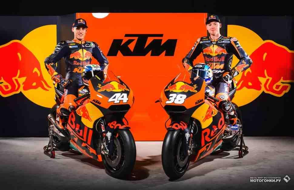 KTM RC16 (2017): новейший прототип MotoGP в деталях (фото и характеристики)