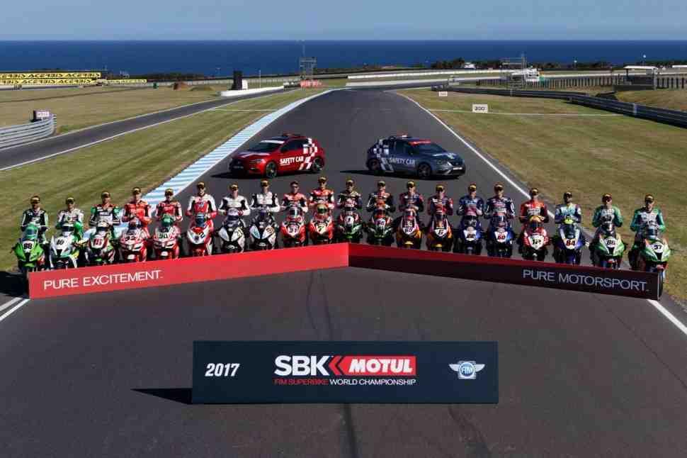 30-й сезон World Superbike стартовал в Австралии