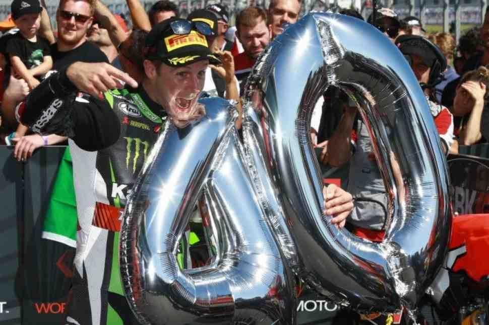 Джонатан Рэй может стать легендой World Superbike уже в 2017 году