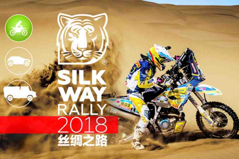 """Официально: мотоциклетный зачет появится на ралли """"Шелковый путь"""" в 2018 году"""