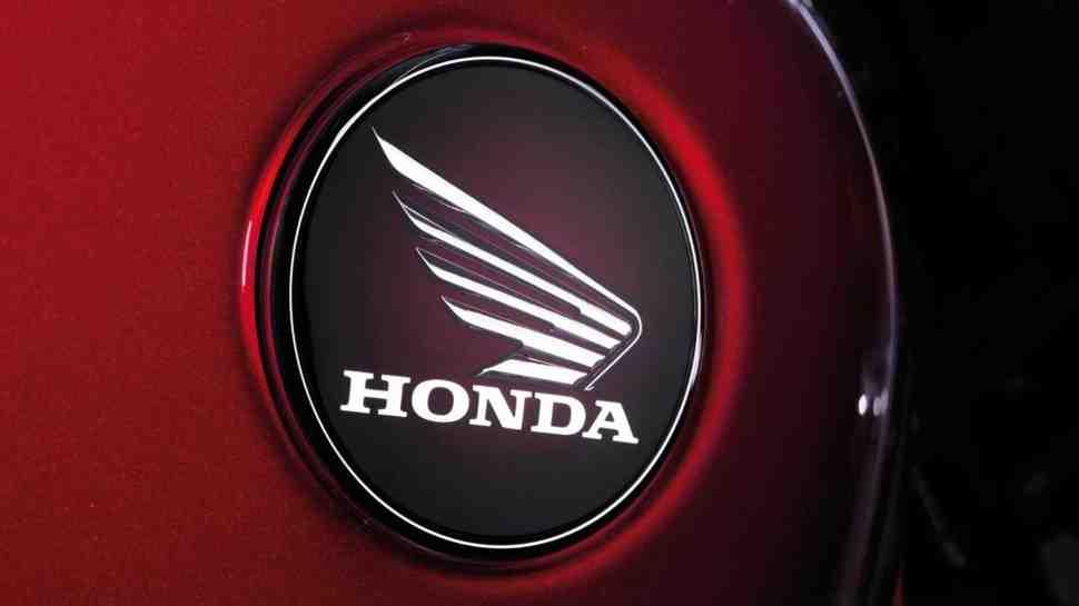 Проверьте свой мотоцикл Honda в новой On-line системе сервисных акций!
