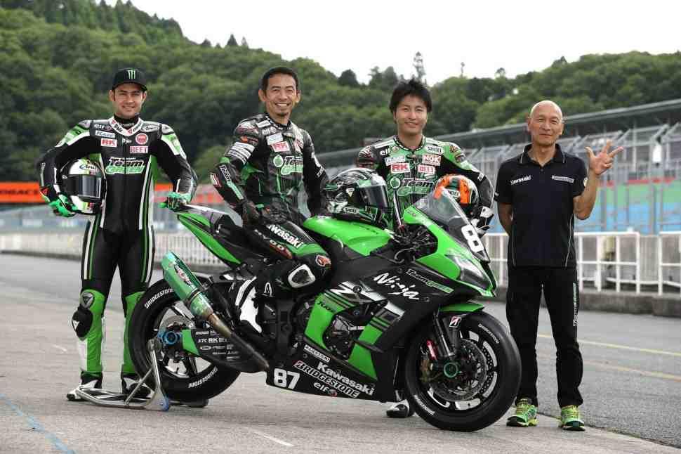 World Endurance: Леон Хезлам поедет за Kawasaki в Suzuka 8 Hours