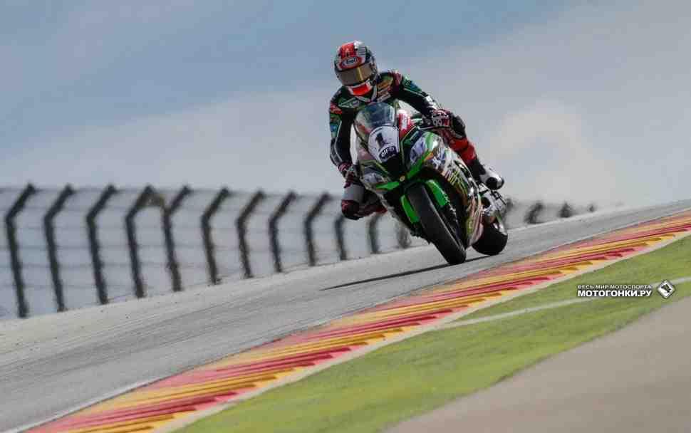 WSBK: Испанцы и британцы возглавляют FP1 в Motorland Aragon