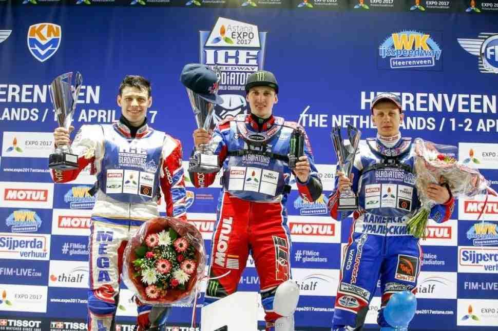 FIM Ice Speedway Gladiators: результаты 1 дня суперфинала в Гееренвене