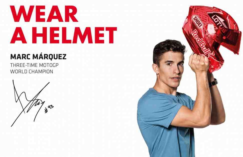 Марк Маркес призывает - одевай шлем... SHOEI: новые цвета и графика в 2017!