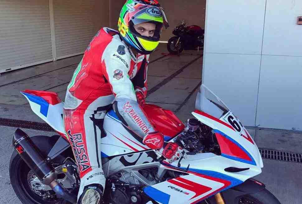 Владимир Леонов возвращается в RSBK с SPB Racing