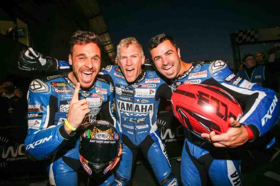 FIM EWC: Yamaha доминирует в 8 Hours of Oschersleben