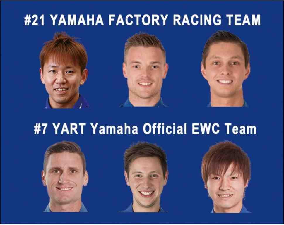 EWC: Yamaha представила официальный состав на Suzuka 8 Hours 2017