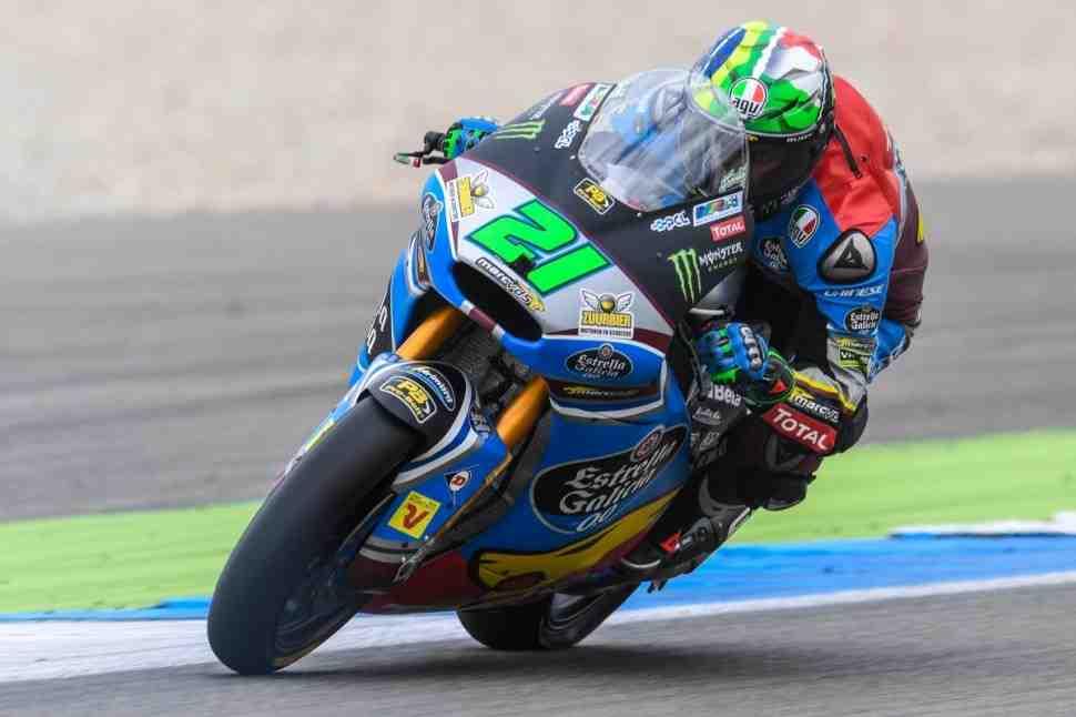 Moto2: Полную экшна гонку Гран-При Нидерландов выиграл Морбиделли